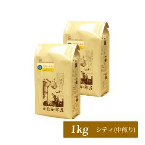 [1kg]スウィートモカ500g×2袋セット(スウィート×2)/珈琲豆|gourmetcoffee