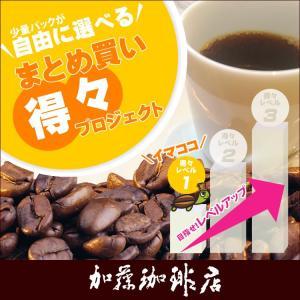 (200g×1袋)まとめ買い得々プロジェクト/珈琲豆|gourmetcoffee