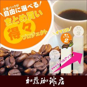 (200g×2袋)まとめ買い得々プロジェクト/珈琲豆|gourmetcoffee