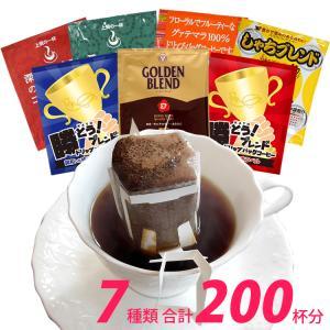 ドリップコーヒー コーヒー 200袋セット 5種類各40袋 ...