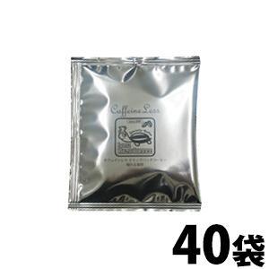 ■内容量:1袋/8g×40袋 コクと香りの美味しいデカフェ《眠れる珈琲》のドリップバッグコーヒーです...