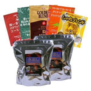 便利で簡単・しっかりと美味しい福袋(DB5種20P×3・水出し6袋×2・おまけDB2P)|gourmetcoffee