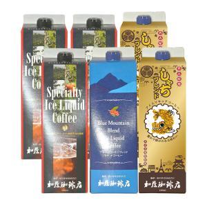 アイスコーヒー(加藤珈琲店)禁断のアイスリキッドコーヒーお試し6本セット(COE2CL2SP2) 無糖|gourmetcoffee