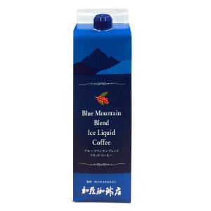 アイスコーヒー・ブルーマウンテンブレンドアイスリキッドコーヒー 無糖|gourmetcoffee