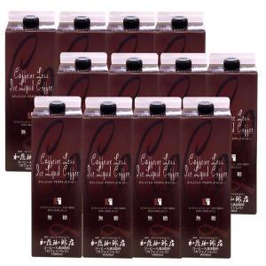 カフェインレスリキッドコーヒー【12本】セット/ノンカフェイン 無糖|gourmetcoffee
