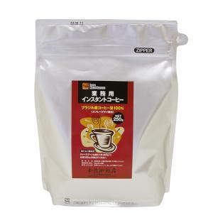 インスタントコーヒー 業務用 オリジナルインスタントコーヒー...