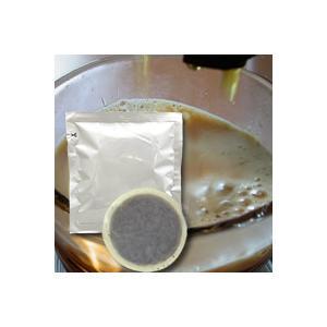 行列ができる珈琲屋さんのレギュラーコーヒーマシン専用カフェポッド|gourmetcoffee