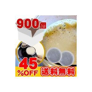 【メガ盛り業務用卸】行列ができる珈琲屋さんのレギュラーコーヒーマシン専用カフェポッド900袋入BOX|gourmetcoffee