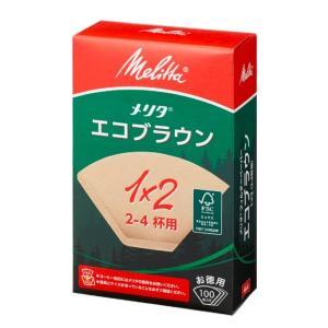 エコフィルターペーパーブラウン1×2G/メリタ(Melitta)|gourmetcoffee