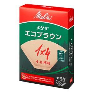 エコフィルターペーパーブラウン1×4G/メリタ(Melitta)|gourmetcoffee