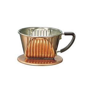 [お取り寄せ商品]1〜2人用銅製コーヒードリッパー101-CU/カリタ(Kalita)