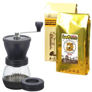 挽きたてのコーヒーの香りを嗅ぐと優しい気持ちになれます。 ■ハリオ・セラミックコーヒーミルスケルトン...