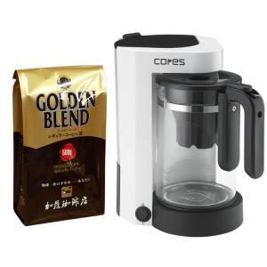 (G500)5カップコーヒーメーカー付福袋C301WH/cores(コレス)/珈琲豆/グルメコーヒー豆専門加藤珈琲店|gourmetcoffee