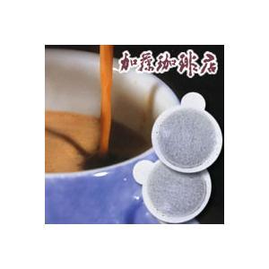 カップオブエクセレンス・エスプレッソマシン専用カフェポッド|gourmetcoffee