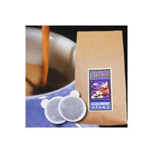 カップオブエクセレンス・エスプレッソマシン専用カフェポッド/10個|gourmetcoffee