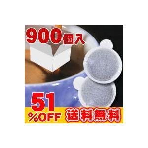 【メガ盛り業務用卸】カップオブエクセレンス・エスプレッソマシン専用カフェポッド900袋入BOX|gourmetcoffee