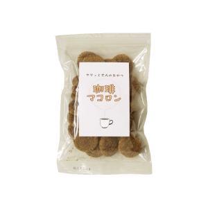 珈琲マコロン(プレーン)|gourmetcoffee