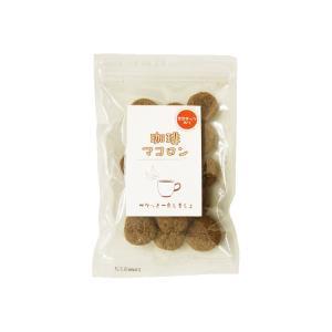 珈琲マコロン(ココナッツ入り)|gourmetcoffee