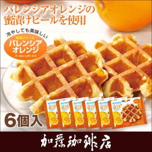 (6個)マネケンワッフル/マロン|gourmetcoffee