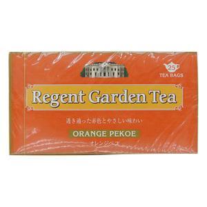 リージェントガーデン ティーパック紅茶(オレンジペコ)/グルメコーヒー豆専門加藤珈琲店|gourmetcoffee