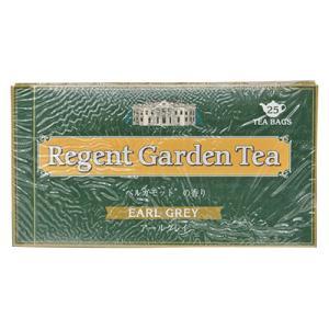 リージェントガーデン ティーパック紅茶(アールグレイ)/グルメコーヒー豆専門加藤珈琲店|gourmetcoffee