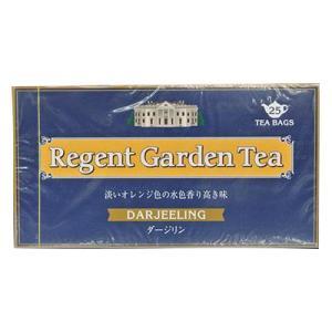 リージェントガーデン ティーパック紅茶(ダージリン)/グルメコーヒー豆専門加藤珈琲店|gourmetcoffee