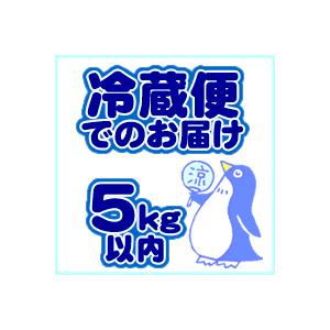 冷蔵便でのお届け(5kgまで)|gourmetcoffee