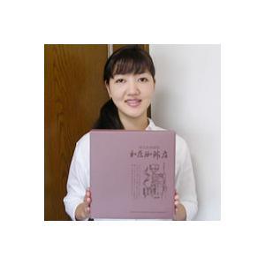 加藤珈琲店オリジナル簡易化粧箱(中)|gourmetcoffee