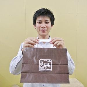 加藤珈琲店オリジナル紙袋Ver.2(小)/グルメコーヒー豆専門加藤珈琲店|gourmetcoffee