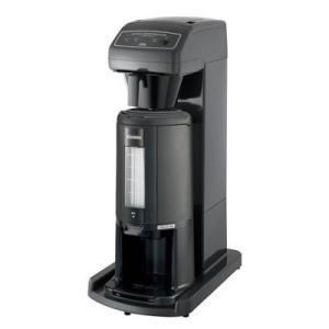 [お取り寄せ商品]コーヒーマシン・ET-450N|gourmetcoffee