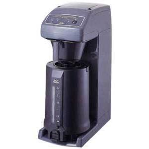 [お取り寄せ商品]コーヒーマシン・ET-350|gourmetcoffee