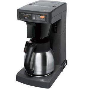 [お取り寄せ商品]業務用コーヒーマシンET-550TD/カリタ(Kalita)|gourmetcoffee