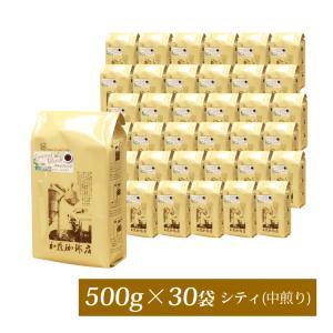 【メガ盛り業務用卸】とっておきのグルメブレンド珈琲豆30袋入BOX|gourmetcoffee