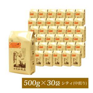 【メガ盛り業務用卸】グァテマラ・ラスデリシャス30袋入BOX/珈琲豆|gourmetcoffee