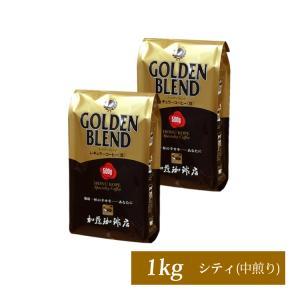 [1kg]ゴールデンブレンドセット[G500×2]/珈琲豆 ...