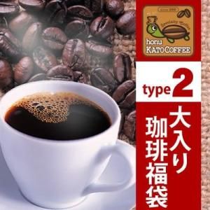 タイプ2(R)スペシャルティ珈琲大入り福袋(Qコロ・スウィート・Hパプア/各500g)/珈琲豆|gourmetcoffee