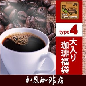 タイプ4(R)スペシャルティ珈琲大入り福袋(Qウガ・スウィート・◆6月◆/各500g)/珈琲豆|gourmetcoffee