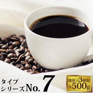 タイプ7(R)スペシャルティ珈琲大入り福袋(Qエチオピア・ジャワ・白鯱/各500g)/珈琲豆|gourmetcoffee