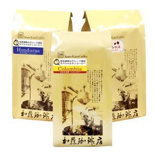 (200gVer)颯爽の珈琲福袋(Qホン・Qコロ・ラス/各200g)/珈琲豆 コーヒー豆 コーヒー|gourmetcoffee