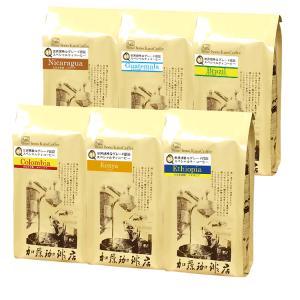 Qグレード6種類飲み比べ (Qブラ・Qコス・Qコロ・Qグァテ・Qエル・Qペル/各200g)/珈琲豆|gourmetcoffee