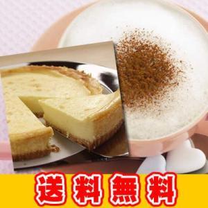 ■ニューヨークチーズケーキ&スペシャルティコーヒーセット[Qブラ・Qグァテ/各200g]【第2弾】|gourmetcoffee
