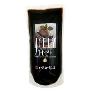 ちょっと贅沢な珈琲専門店のコーヒーゼリー[無糖]|gourmetcoffee