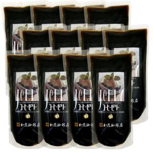【12袋セット】ちょっと贅沢な珈琲専門店のコーヒーゼリー[無糖]|gourmetcoffee