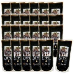 【24袋セット】ちょっと贅沢な珈琲専門店のコーヒーゼリー[無糖]|gourmetcoffee