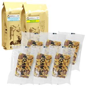 ■特製ブラウニー&スペシャルティコーヒーセット[Qブラ・Qグァテ/各200g]【第2弾】ケーキ|gourmetcoffee