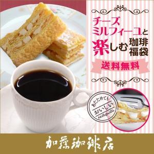 そのままサクサク、温めてしっとり、どちらの食べ方もコーヒーにとってもよく合う、アマンドのチーズミルフ...