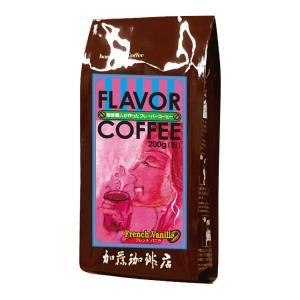 フレンチバニラフレーバーコーヒー(200g・中挽き)|gourmetcoffee