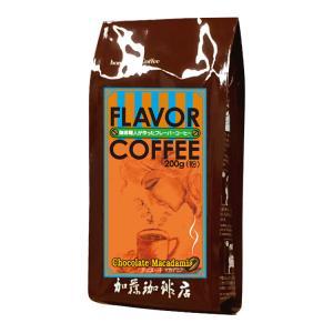 チョコマカデミアナッツフレーバーコーヒー(200g・中挽き)|gourmetcoffee
