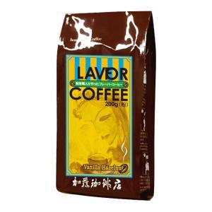 バニラヘーゼルナッツフレーバーコーヒー(200g・中挽き)|gourmetcoffee