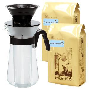 送料無料/アイスコーヒーメーカーがもれなく付いた珈琲福袋[アイス×2]/珈琲豆|gourmetcoffee